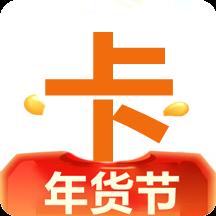 拼夕卡v2.0.0.6 安卓版