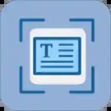 扫描智能识别大师v1.0 手机版