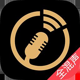 全混声appv1.2.10 最新版