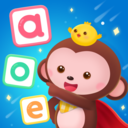 小猴萌奇拼音v1.0 官方版