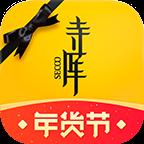 寺库奢侈品官方下载v8.0.18 安卓版