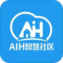 AIH智慧社区v1.0.1 最新版