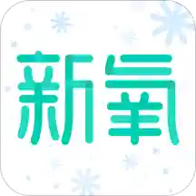 新氧医美appv8.16.1 iOS版