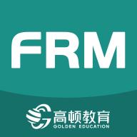 FRM考试题库v1.0.1 最新版