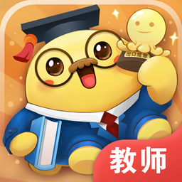 出口成章老师端下载v1.8.4 最新版