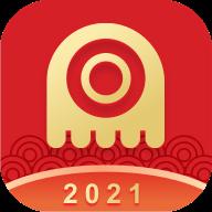 墨鱼旅行appv3.6.6 安卓版