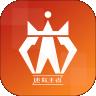 迷你王者免费领皮肤appV1.0.1 官方版