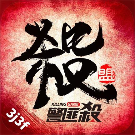 警匪杀appv1.14 安卓版