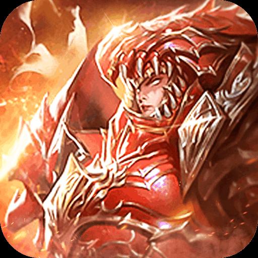 英雄战盟v1.0 安卓版