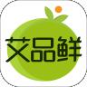 艾品鲜v1.0.2 手机版