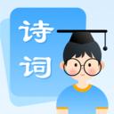 中小学古诗集v1.0.0 安卓版