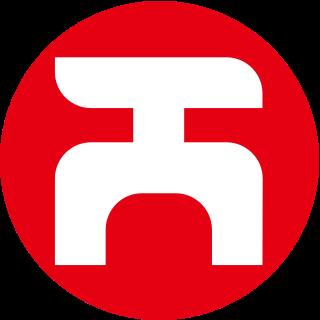 天能数字化营销appv2.1.5 最新版