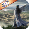 三国志战略版3D灵犀版v2012.645 安卓版