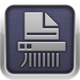 free file shredder(文件粉碎机)v5.6.3 最新版