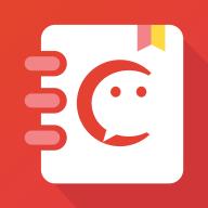 微商通讯录appv1.0.0 最新版