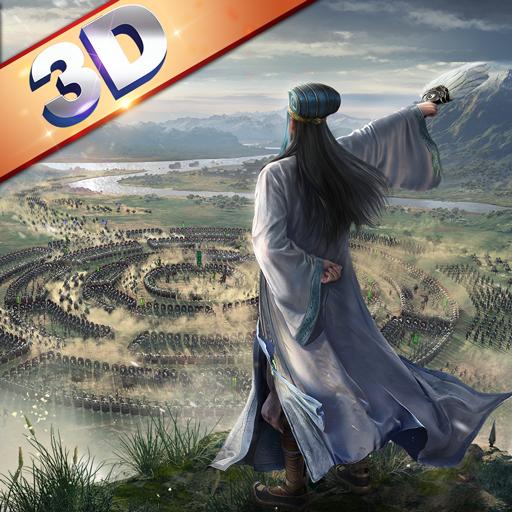 三国志战略版49游版v2012.645 安卓版