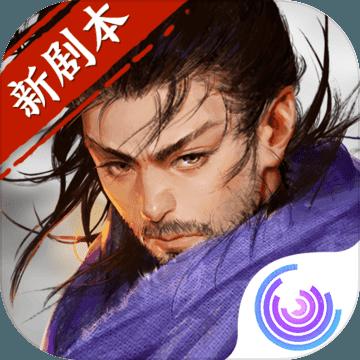 我的侠客游戏v1.0.9 安卓版