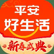 平安好生活appv1.30.1 安卓版