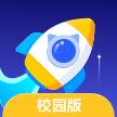 小火箭校园版(儿童编程)v1.0.0 官方版
