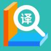 随时翻译v1.0.0 官方版