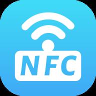NFC 百宝箱v1.0 手机最新版