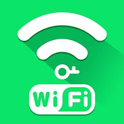 WiFi伴侣全能钥匙v1.0.0 最新版