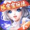 全民炫舞下载v4.1.4 官方安卓版