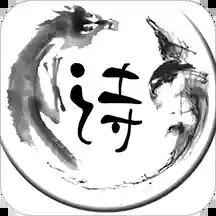 古诗集v1.0.1 最新版