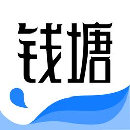 钱塘读书appv1.2.1 最新版