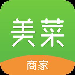 美菜商家ios版v1.3.0 苹果版