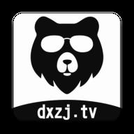 大熊追剧appv3.1.8 最新版