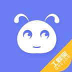 工蚁宝平台v1.0.3 最新版