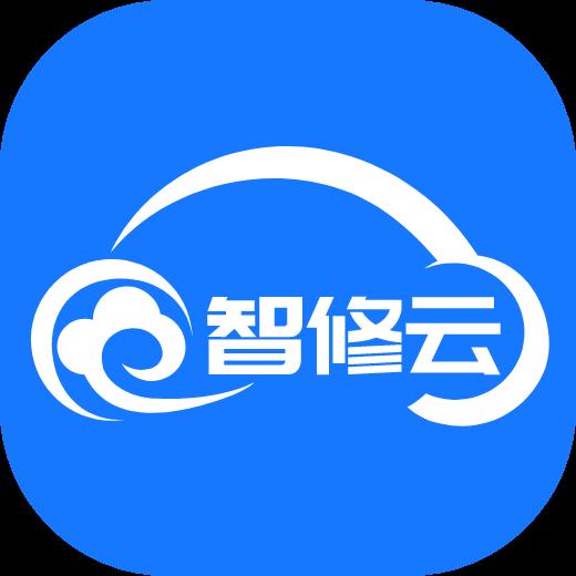 智修云appv1.17.0 最新版