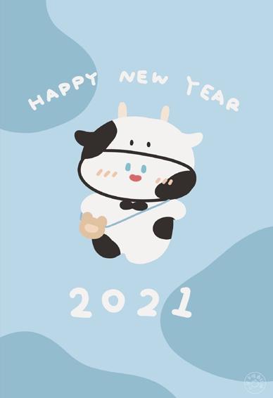 2021牛气冲天卡通萌萌手机壁纸 2021牛年最萌的手机皮肤大全