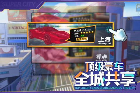 商道高手九游版v3.639 安卓版