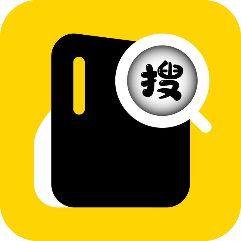 搜搜免费漫画appv1.0.3 最新版