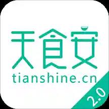 天食安appv2.2.3 安卓版