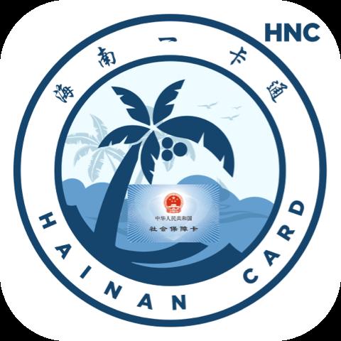 海南一卡通app苹果版v4.0 最新版