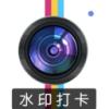 元道相机v3.57 免费版