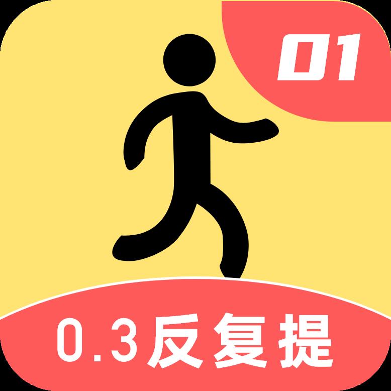 步步亿万v21.1.0 赚钱版
