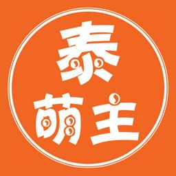 泰萌主appv1.5.0.1 最新版