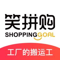 笑拼购appv1.0.0 官方最新版