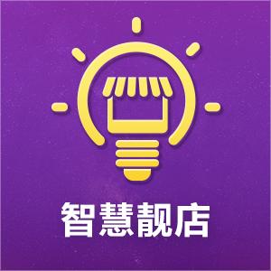 博卡智慧靓店管理中心appv1.9.2 安卓版