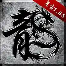 原始�髌婧�舭�v1.3.608 安卓版