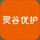 灵谷优护v1.1.1 安卓版