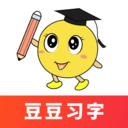 豆豆习字v1.0.1 最新版