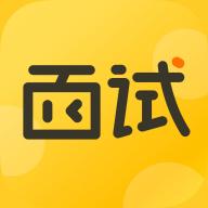 面试有招appv1.5.1 安卓版