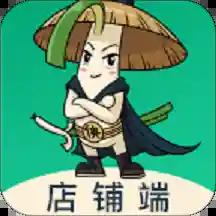 青葱侠店铺端appv2.0.08 安卓版