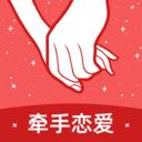 牵手lovev1.0 官方版
