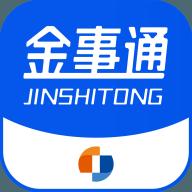 金事通appv2.0.6 最新版